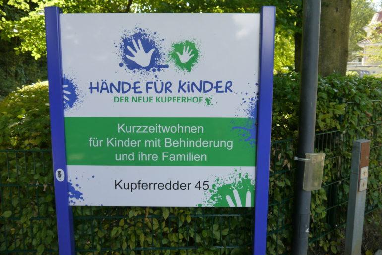 """""""Hände für Kinder"""""""